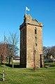 St John's Tower - geograph.org.uk - 1178993.jpg