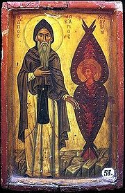 St Macarius the Great with Cherub
