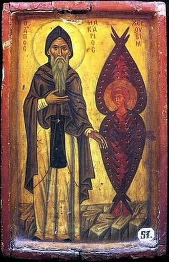 Macarius of Egypt - St. Macarius the Great standing next to a Cherub.