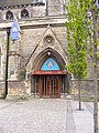 St Mary's Centre - geograph.org.uk - 1863657.jpg