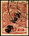 StampSmilten1919Michel IIB.jpg