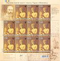 Stamp 2011 Kazashka Katia (miniature sheet).jpg