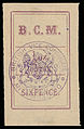 Stamp BCM Madagascar 1884 6d.jpg