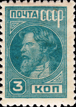 Stamp Soviet Union 1929 316.png