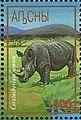 Stamp of Abkhazia - 1997 - Colnect 1000119 - Caratotherium simum.jpeg