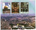 Stamp of Azerbaijan 395-397.jpg