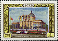 Stamp of USSR 1873.jpg
