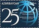 Stamps of Azerbaijan, 2017-1320.jpg