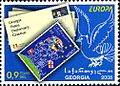 Stamps of Georgia, 2008-10.jpg