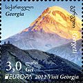 Stamps of Georgia, 2013-05.jpg