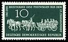 Stamps of Germany (DDR) 1958, MiNr 0660.jpg