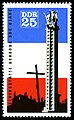 Stamps of Germany (DDR) 1966, MiNr 1206.jpg