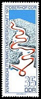 Stamps of Germany (DDR) 1973, MiNr 1831.jpg