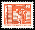 Stamps of Germany (DDR) 1981, MiNr 2588.jpg