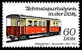 Stamps of Germany (DDR) 1984, MiNr 2866.jpg