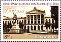 Stamps of Romania, 2014-67.jpg