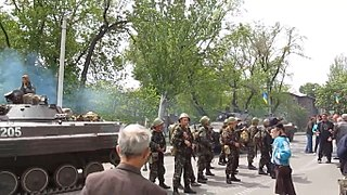 Battle of Mariupol (May–June 2014)