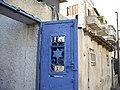 Star of David Blue Door (2668451522).jpg