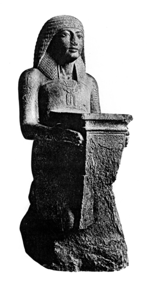 Paser (vizier) - Statue of Paser (CG 42164)