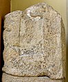 Stele of king Eriba-Adad I, 1380–1353 BCE. From Assur, Iraq. Pergamon Museum.jpg