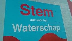 Stem ook voor het Waterschap PvdA election poster, Winschoten (2019) 03.jpg