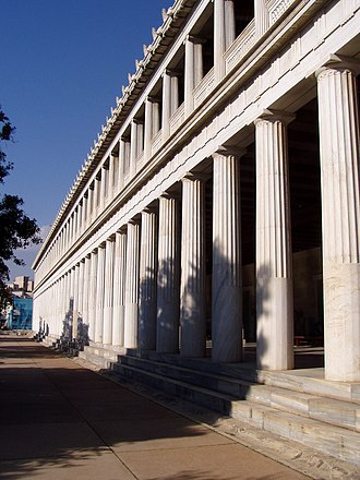 Stoa of Attalos - Facade of the building
