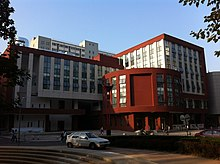 Student Activity Center@CNU (20140918072421).JPG