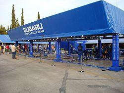 Subaru WRT service park - Acropolis Rally 2008 (1).JPG