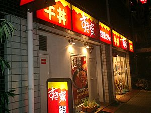 Zensho Holdings - Exterior of a Sukiya restaurant.