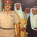 Sultan bin Abdulaziz and Hamad bin Isa Al Khalifa.jpg