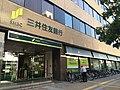 Sumitomo Mitsui Banking Corporation Sannomiya Branch.jpg