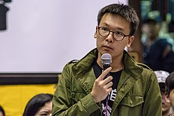 Sunflower student movement in Taiwan (2).jpg