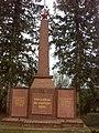 Syhra, Sowjetisches Ehrenmal von 1966 (1).jpg