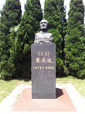 Ke Ting Sui - Statue of Kê T'íng-suì
