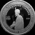 TM-2001-500manat-Soltan Sanjar-b.png