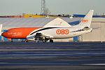 TNT Airways, OO-TNQ, Boeing 737-4M0 SF (16430475196) (2).jpg