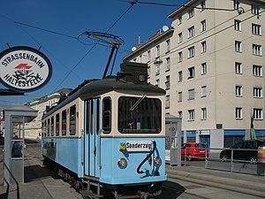 Badner Bahn - Image: TWT 2011 IMG 3378
