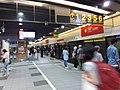 TW 台北市 Taipei 大安區 Da'an District 台北捷運 MRT Station interior August 2019 SSG 24 Metro 大安站 Daan Station.jpg