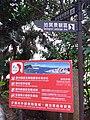 TW 台灣 Taiwan 新台北 New Taipei 萬里區 Wenli District 野柳地質公園 Yehli Geopark August 2019 SSG 13.jpg