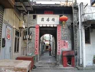 Tai Wai - Image: Tai Wai Village Main Entrance Front 2007