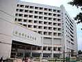 Taipei City Hospital Zhongxiao Branch 20080817.jpg
