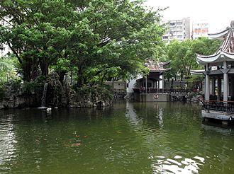 Tsuen Wan - Jockey Club Tak Wah Park