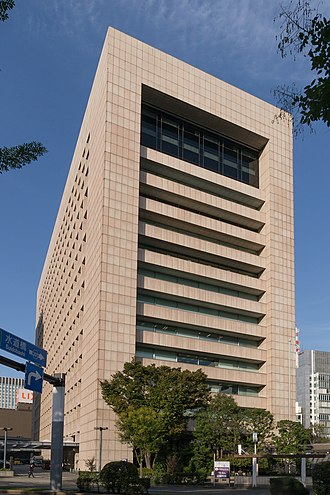 Japan Bank for International Cooperation - Main office in Ōtemachi district in Chiyoda, Tokyo