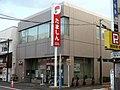 Tama Shinkin Bank Haijima Branch.jpg
