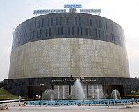 Tamil Nadu Government Multi Super Speciality Hospital - Wikipedia
