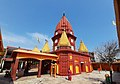 Tauleshwor or Tamreshwor Mahadev Temple Taulihawa Kapilvastu Lumbini Zone Nepal Rajesh Dhungana (3).jpg