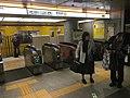 Tawaramachi Station - Dec 16 2019 1pm 13 20 48 267000.jpeg