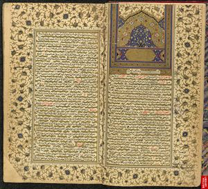 Al-Hilli - Tadhkirat al-Fuqahā,The opening double page of manuscript has an illuminated floral headpiece in the style of the Safavid period in Iran (1501-1732), with colours predominantly in gold, blue and pink. The wide margins are illuminated with bold floral and arabesque decorations in gold and blue, and the text is within gold cloud bands.