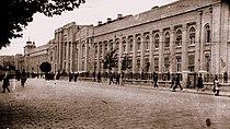 Tehran Post Museum.jpg