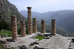 In the late 6th century, the Alcmaeonidae family strongly supported the rebuilding of the Temple of Apollo at Delphi, so as to improve their standing in Athens and Greece.